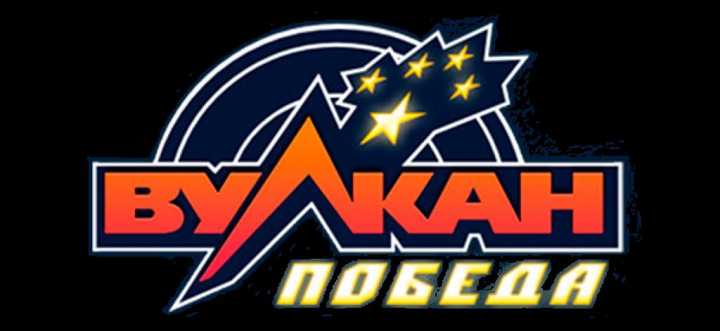 vulkan_pobeda_logo-608x280-1024x472